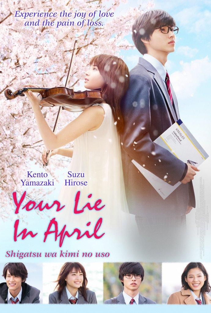 Your Lie In April (2016) เพลงรักสองหัวใจ
