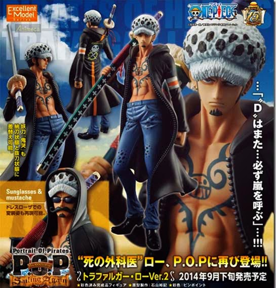 TRAFALGAR LAW Ver.2 Sailing Again EXCELLENT MODEL P.O.P FIGURE ONE PIECE MEGAHOUSE