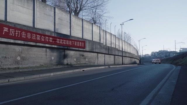 中共政府, 宗教, 教會