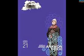 Ankhon Dekhi full movie of bollywood from new hindi movies torrent free download online without registration for mobile mp4 3gp hd torrent 2014.