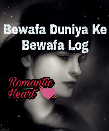 sad love shayri heart broken love shayri in hindi bewafa shayri