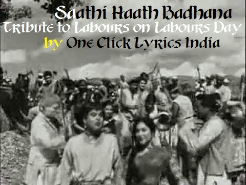Saathi Haath Badhana Song Lyrics