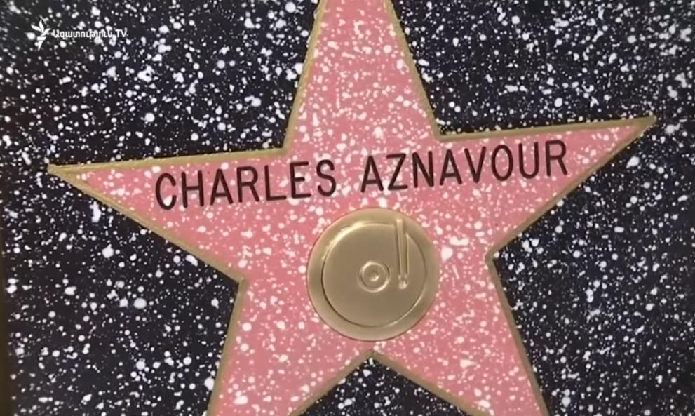 Resultado de imagen para charles aznavour estrella en el paseo de la fama de hollywood