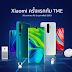 Xiaomi ประเดิมเข้าร่วมงาน Thailand Mobile Expo 2020 ครั้งแรก  ขนสมาร์ทโฟนรุ่นเด็ดๆ โดนใจ พร้อมโปรโมชั่นสุดแรงมามอบเป็นพิเศษ