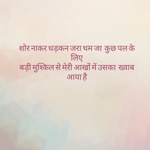 Hindi Sad Quote