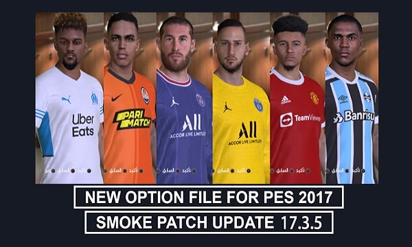 PES 2017 Option File SmokePatch 17.3.5 Update