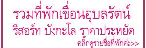 http://khunnaiver.blogspot.com/2017/06/10_28.html