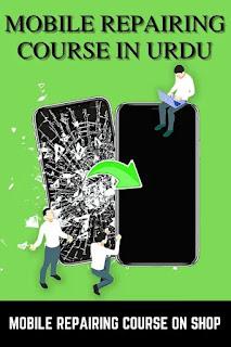 mobile repairing course in urdu