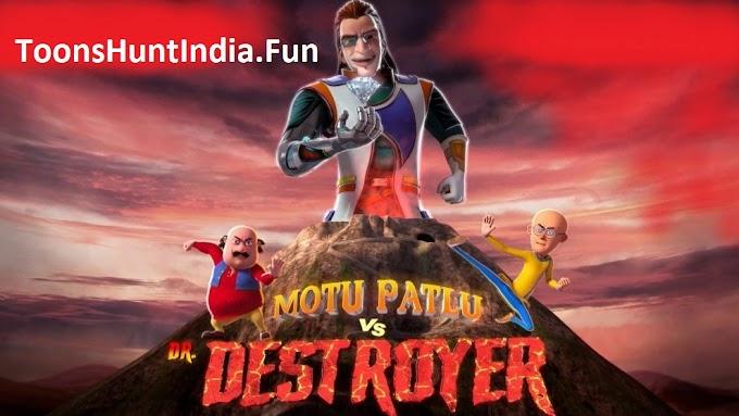 Motu Patlu Vs Dr. Destroyer (2021) Hindi-Tamil-Telugu-Bengali Multi Audio Download 480p, 720p & 1080p HD