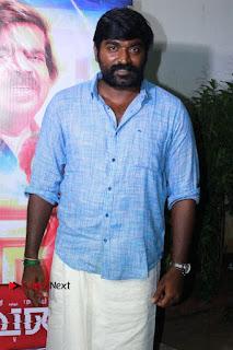 Kavan Tamil Movie Press Meet Stills  0011.jpg