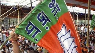jharkhand-bjp-alert-for-election