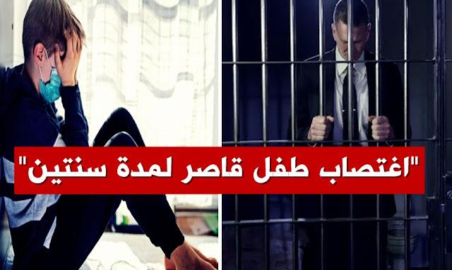 7 موظّفين في السجن بعد اغتصاب طفل قاصر -  Hammam Sousse violé un mineur