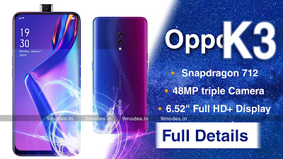 Oppo k3 details in Hindi