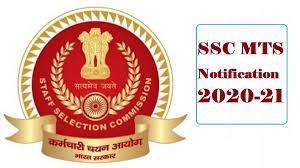 SSC MTS Recruitment Notification 2021 @ssc.nic.in