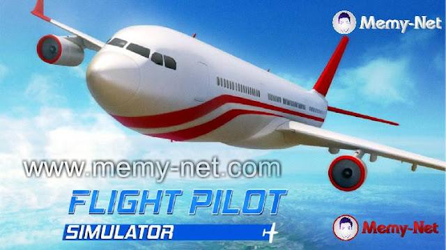 تحميل لعبة Flight Pilot Simulator 3D MOD مهكرة لجميع الأجهزة
