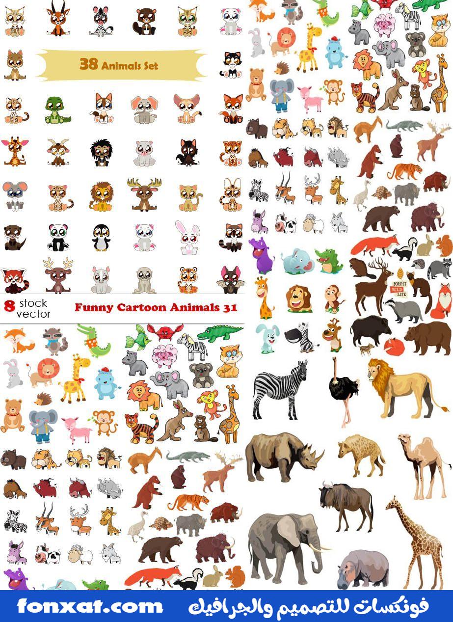 Vectors - Funny Cartoon Animals 31