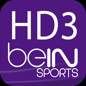بث مباشر مشاهدة قناة بي ان سبورت 3  يلا شوت حصري لايف مجانا | beIN Sport HD 3 live