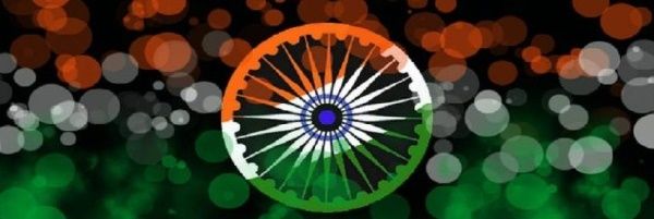 Republic Day Facebook Cover Pictures 2019