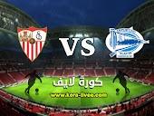 كورة لايف   نتيجة مباراة اشبيلية وألافيس اليوم 19-1-2021 في الدوري الاسباني