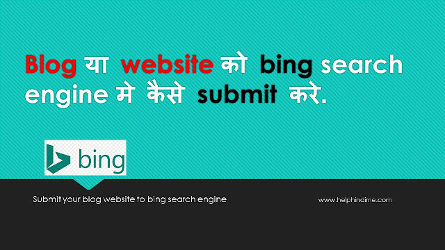 www.helphindime.com, submit website to bing.submit your site to bing webmaster tool
