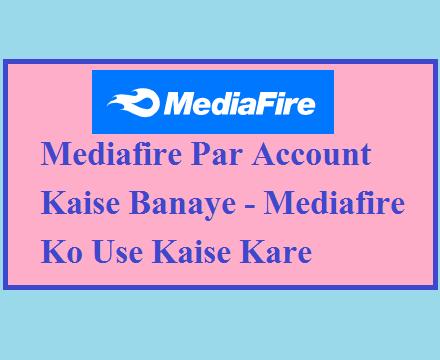 Mediafire Par Account Kaise Banaye - Mediafire Ko Use Kaise Kare