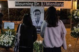 Memory of the Chinese doctor ذكرى الطبيب الصيني