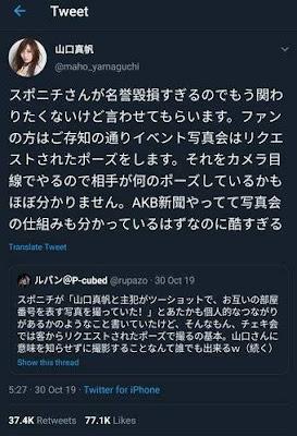bagaimana kedua hal itu seolah menciptakan pengalihan isu atas peringatan setahun semenjak perkara Tentang Pemilik AKB48 dan Kedigdayaan Yoshinari di AKS