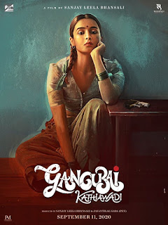Gangubai Kathiawadi Movie  First Look