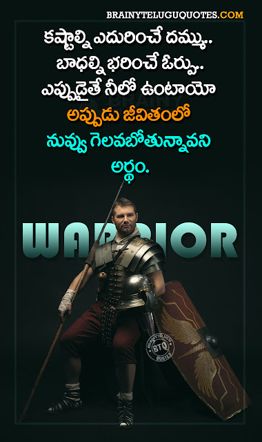 telugu quotes-success quotes-touching life changing words-quotes on life