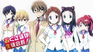 Okusama Ga Seito Kaichou! 2 – Todos os Episódios