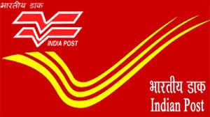 India%2BPost%2BRecruitment-144%2Bpost%2BFor%2BGujarat%2BCircle%2B-%2B2020