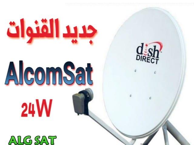 AlcomSat 24W - ألكوم سات - القمر الجزائري -19 COVID