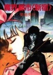 Makai Toshi Manga