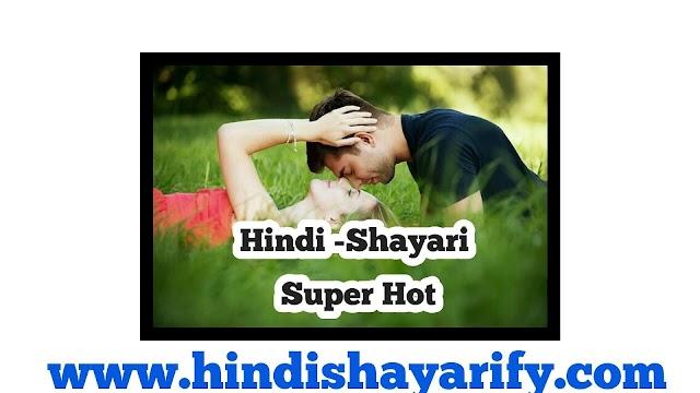 Top 190 + Hindi Shayari, Pyar ki Hindi Shayari