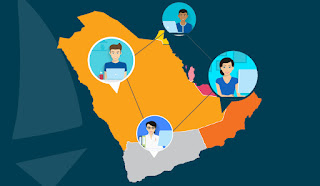 eLearning in the GCC region