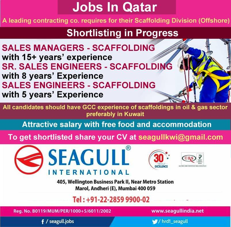 Scaffolding Division offshore jobs in Qatar