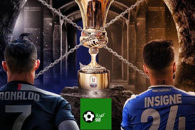 نهائى كأس إيطاليا