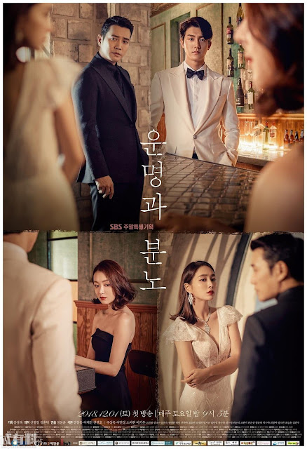 Fate & Furies, Fate and Furies, Korean Drama, Drama Korea, Korean Drama Review, Korean Drama Fate And Furies, Drama Korea Fate and Furies, Lee Min Jung New Drama, Jo Sang Wook New Drama, Review Drama Korea By Miss Banu, Blog Miss Banu Story, Sinopsis Drama Korea Fate and Furies, OST Fate and Furies, Poster Drama Korea Fate and Furies, Senarai Pelakon Drama Korea Fate and Furies, Lee Min Jung, Jo Sang Wook, Soo Yi Hyun, Lee Ki Woo, Song Ok Suk, Kong Jung Hwan, Shim Yi Young, Park Soo Ah, Yoon Hak, Heo Joon Seok,