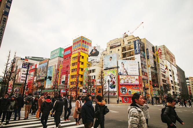 Akihabara Tokyo Japan Winter Travel Blog