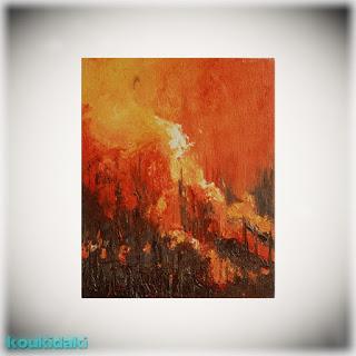 Πίνακας ζωγραφικής Jennifer Walton (Fire on hillside, λάδι σε καμβά)
