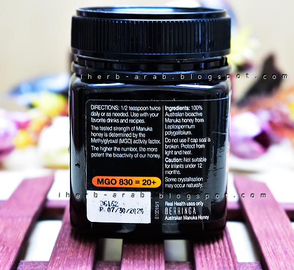 طريقة استخدام وسعر عسل مانوكا الاسترالي ريل هيلث من اي هيرب