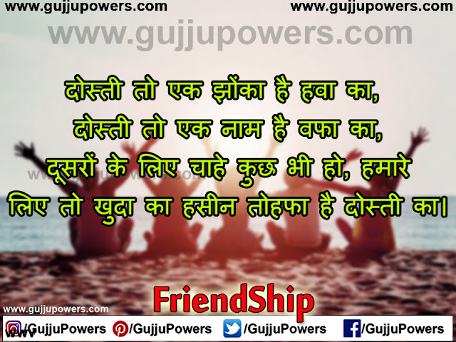 best friend birthday shayari in english