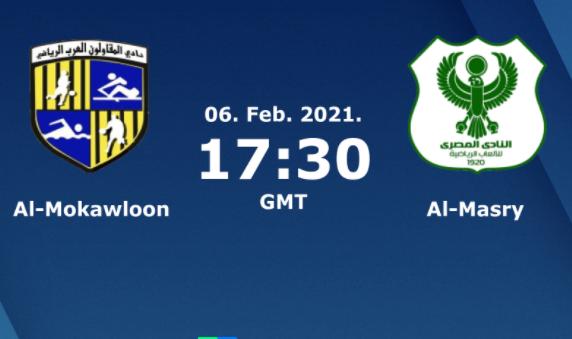 بث مباشر مباراة المصري والمقاولون العرب