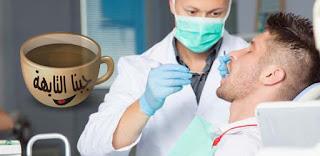 افضل دكتور أسنان فى جدة Best Dentist In Jeddah