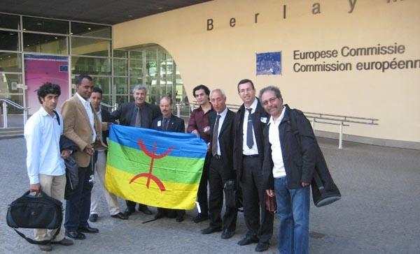 العلم الأمازيغي المفوضية الاوربية