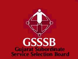GSSSB Exam Postponed Notification