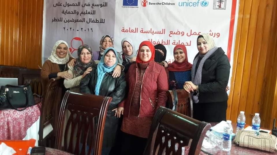 لليوم الثاني..عرض سياسة حماية الطفل في ورشة عمل بكفر الشيخ - صور