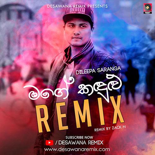 Deviyani Perada Mage Kandulu Remix Dileepa Saranga Zack N Mp3 Free Download Desawana Remix Download Popular Sinhala Dj Songs Sinhala Mp3 Song Sinhala Dj Sinhala Nonstop