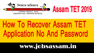 Assam TET 2019: How To Recover Application No And Password [Forget Application No]
