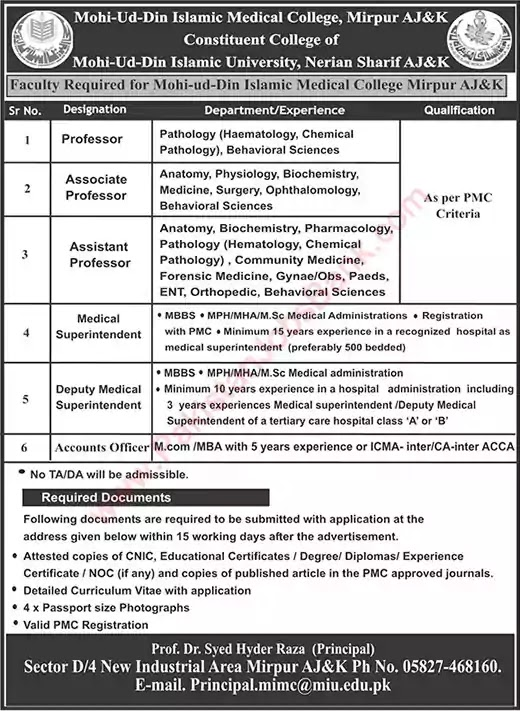 Latest Jobs in Pakistan in Mohi ud Din Islamic Medical College Mirpur Jobs 2021